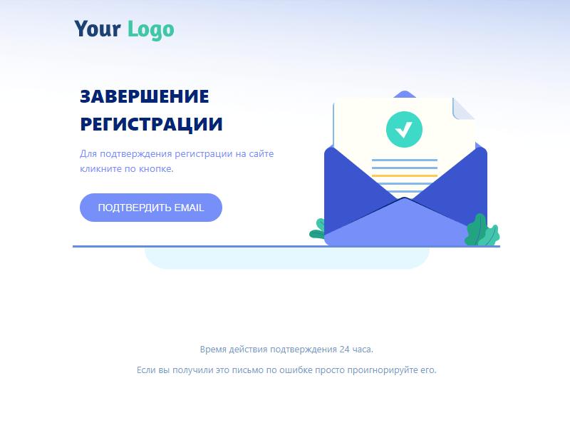 Интернет-магазин бесплатный email-шаблон